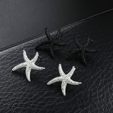 2019 Spring Starfish  Big Fashion Earrings for women Metal Drop Shiny Jewelry Gift Ladies