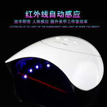 Nail Dryer for Gel Varnish with 12 LEDs Battery Choice Fast Dry lamp Drying tool(China)