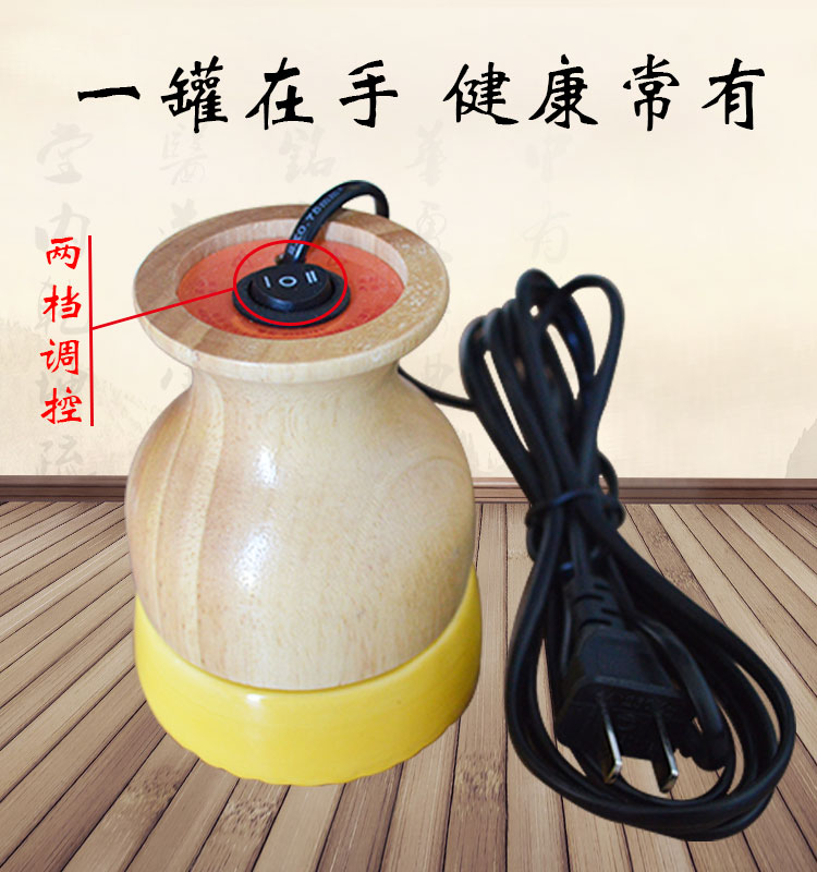 Electric Ceramic pot energy scrapping heating massage pot Meridian acupuncture point therapy for arm leg body abdomen home use 110v 120v 100w poultry ceramic heating emitter black heating lamp for pet heating bulb for reptile with socket e26