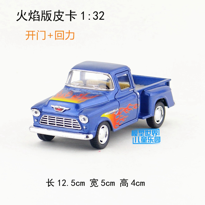 KT 1/32 Scale Chevrolet Pick-Up Fire Version Diecast Metal Pull Back Car Model Toy For Gift/Kids/Collection