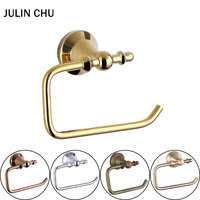 Rose Gold Toilet Paper Holders Antique Chrome Bronze 304 Stainless Steel & Copper WC Roll Holder Bathroom Accessories Decorative
