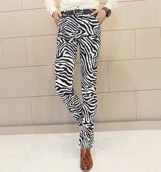S-6XL! Бесплатная доставка! Мужские модные повседневные штаны с принтом зебры, обтягивающие брюки, мужские костюмы ds