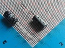 Бесплатная Доставка 50 шт./лот высокое Качество DIP Алюминиевый Электролитический Конденсатор 50 В 47 МКФ 6.3*12 ММ электролитический конденсатор 47 мкФ
