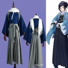 FMZXG Touken Ranbu Online Kashuu Kiyomitsu Cosplay Costumes Hallowmas yamatonokami