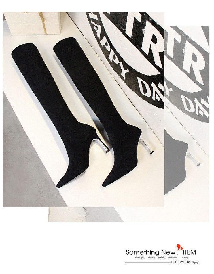 = 2018 moda simple metal stiletto tacón alto puntiagudo sexy nightclub pedicura era delgado Sobre las botas de rodilla