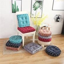 Подушка мягкая удобная решетчатая квадратная подушка для сиденья/Круглый Пол татами Подушка домашний декор