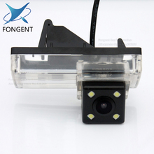 reverse park rear view camera For Toyota Reiz Land Cruiser LC100 J100 LC200 J200 V8 LC120
