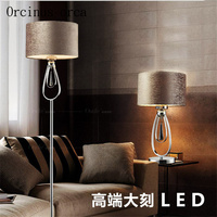 Postmodern minimalism grey floor lamp living room bedside lamp European style creative personality LED vertical lamp