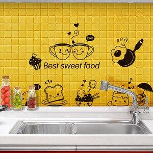 Cartoon Cute Happy kitchen food Wall Sticker Living room Kitchen restaurant home decoration Mural Art Decals stickers wallpaper(China)
