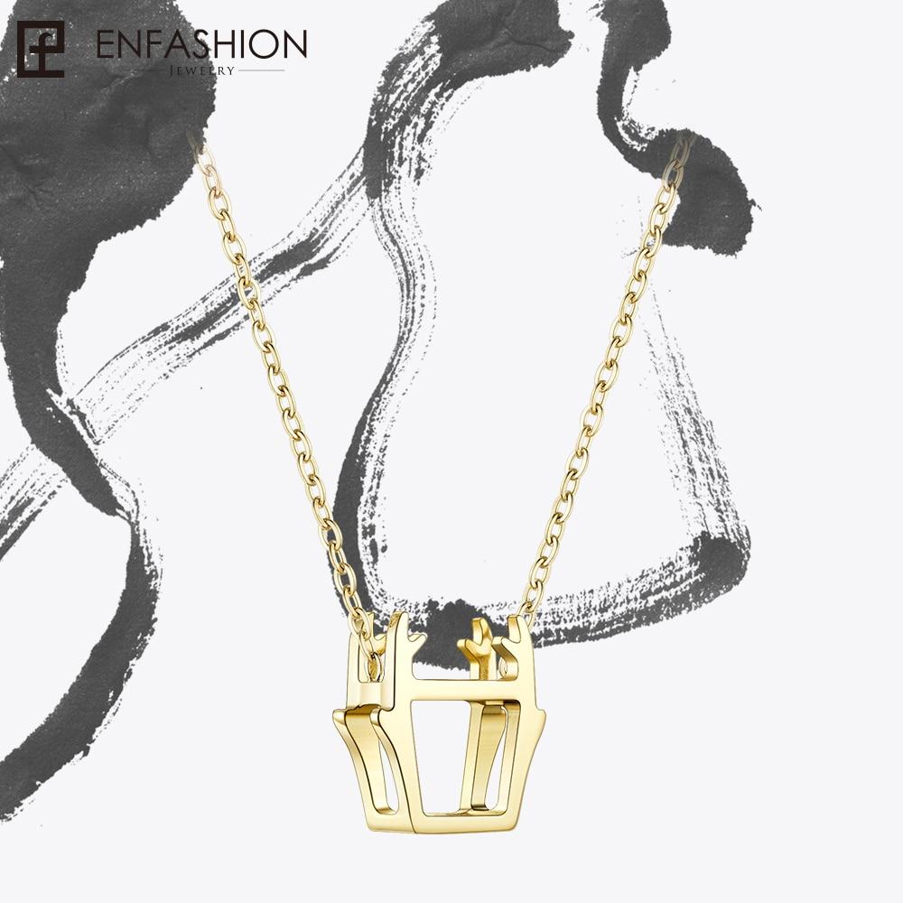 Enfashion Chinese Zodiac Dragon Necklace 3D Stereoscopic Pendant Womens Necklaces Jewelry Colgantes Mujer Moda PFY183004-DRAGON все цены
