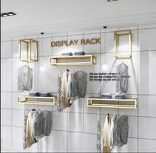 Золотистая одежда стеллаж для выставки товаров настенная креативная