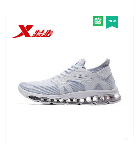 Sneaker all-wheel-cushioned shoes women running shoes new running shoes for fall 2018