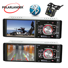4.1 inch car radio mp5 mp4  player support Bluetooth/ Rear View Camera /AUX/TF card 1 DIN Auto radio