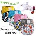Счастливый Флейта 1 шт. heavy wetter ночь AIO АВХ2 ребенка ткань пеленки подгузник один размер приспосабливать все