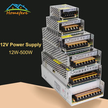 120W 150W Switching Power Supply DC12V Source Transformer AC to DC Led Power Supply Power Adapter(China)