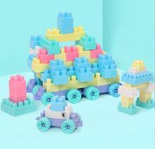 Детская игрушка блоков собраны пластиковые игрушки для От 3 до 6 лет дешевле bose