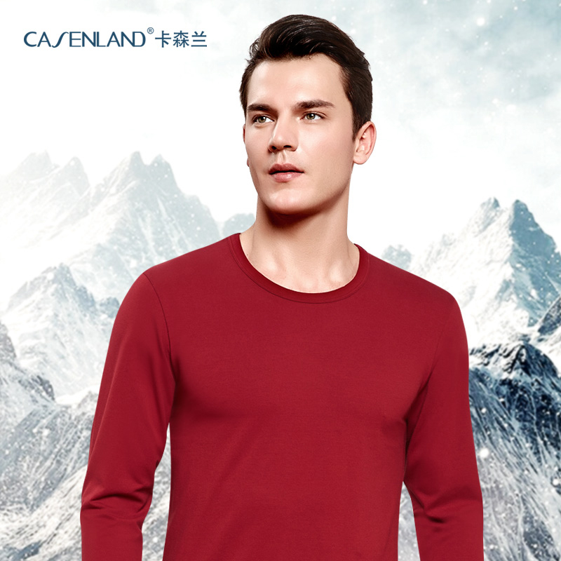 Thermal underwear mens thin section Slim cotton base wearing youth Qiuyi Qiuku