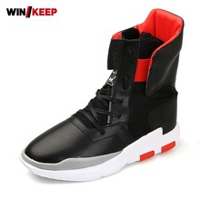 Mens Gym Sport High Top Sneakers Pu Leather Punk Skateboarding Shoes Zipper Hip Hop Tennis Male Outdoor Trainer Footwear