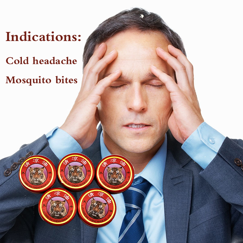 5/10/30pcs Summer Cooling Oil Refresh Brain Tiger Balm Drive Out Mosquito Eliminate Bad Smell Treat Headache Chinese God Medical