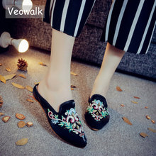 Veowalk Flower Embroidered Women Velvet Cotton Fabric Flat Mules Slippers Pointed Toe Comfortable Summer Shoes For Ladies