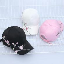 100% high quality Cotton Baseball Hats for Women Plum Blossom Embroidery Flower Hip hop Casual Snapback Caps Gifts цена 2017