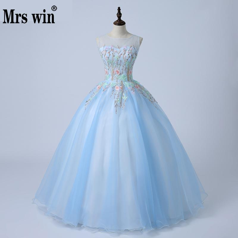 Quinceanera Dresses 2018 New The High-end Sleeveless Scoop Luxury Embroidery Ball Gown Noble Party Prom Robe De Soiree