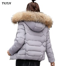 Fashion Jacket woman winter 2018 jackets women's new winter long fur collar short section women jackets winter coat parkas mujer
