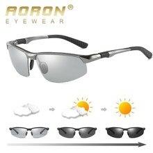 AORON алюминиевые фотохромные поляризованные солнцезащитные очки для женщин и мужчин, Обесцвечивающие очки, мужские очки, антибликовые очки