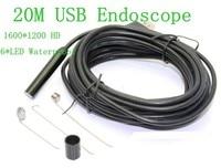 Wholesale 2MP PAL USB Endoscope 6*LED 1/6 VGA CMOS 1600*1200 HD Waterproof 20M 9mm Wire Endoscope 62 Degree Borescopes Camera