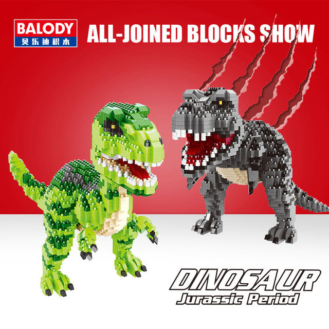 Balody Dinosaur Tyrannosaurus Rex Velociraptor Animal Monster 3D Model DIY Diamond Mini Building Blocks Toy for Children no Box