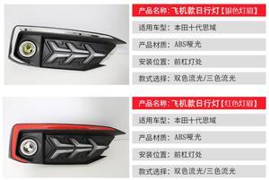 Image 3 - 1 takım 2019 ~ 2020y araba tampon kafa ışık Honda Civic sis lambası araba aksesuarları LED DRL far civic projektör lens lambası