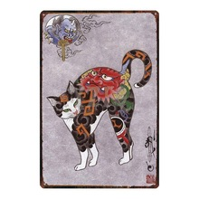 Japanese Samurai Cat Tattoo Pet Sign Metal Animal Tin Vintage Plates For Wall Art Retro Home Decor 30X20CM DU-2453A