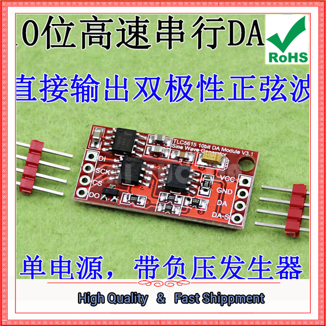US $2 87 5% OFF|TLC561510 Bit DA Module 12 Bit DAC Super 8 Bit  DAC0832PCF8591 Sine Wave Generator board (D4B6-in Integrated Circuits from  Electronic