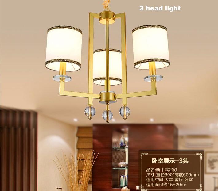3 head light
