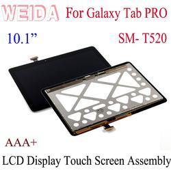 Wymiana LCD WEIDA 10.1