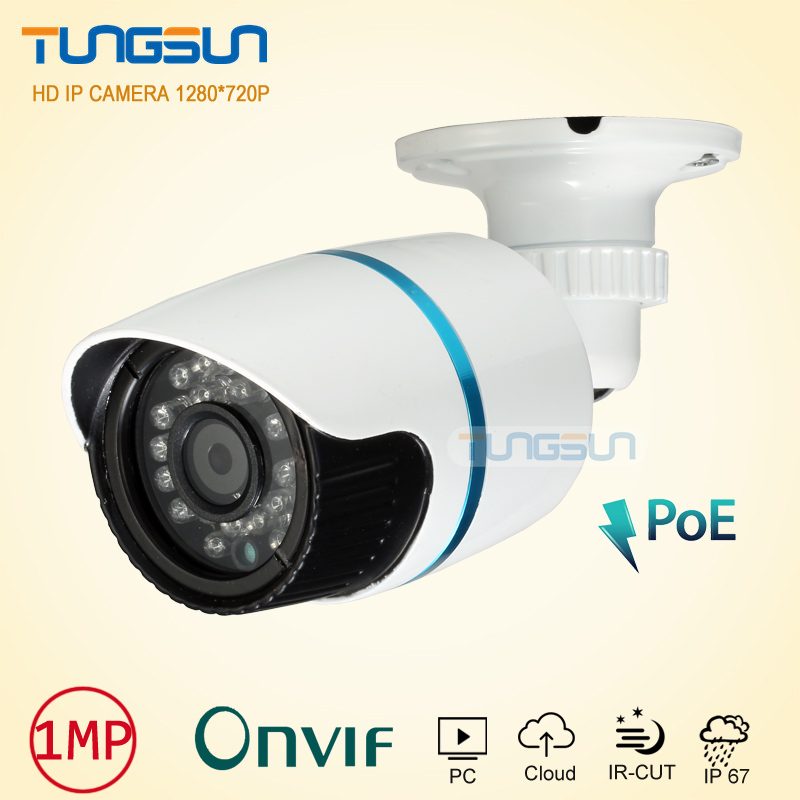 HD 720P 48V poe  IP Camera 960P  infrared Night Vision Metal Waterproof Outdoor Bullet CCTV Security Camera Network Onvif  P2P