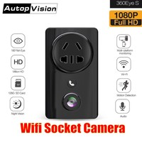 EC59 180 Degree Panoramic WIFI CCTV Home Security Camera 1080P USB Wall Socket Charger Adapter Camera with IR/White Leds