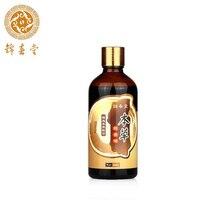 Ginseng Essential Oils Aromatherapy Massage Oil Remove Fatigue Enhance Memory Moisturizing Whitening Shrink Pores Skin Care