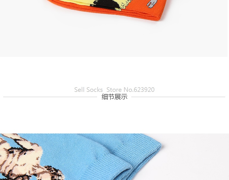 Hot Autumn winter Fashion Retro Women New Personality Art Van Gogh Mural World Famous Oil Painting Series Men Socks Funny Socks HTB1BWliIVXXXXXxXVXXq6xXFXXX7