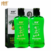 BOQIAN Natural Wash Nasi Air Syampu Rambut Hitam White Grey Hair Removal Pewarna Syampu Rambut Syampu 120mlx2 untuk Lelaki dan Wanita