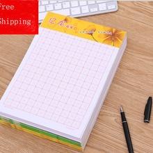 Китайский персонаж, тетрадь, сетка, бумага, китайское слово, практика, рисовая бумага, пустая книга. 20 книг/набор