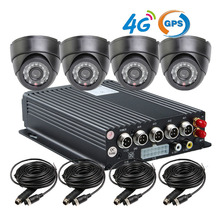 Free Shipping CCTV Security 4CH Car DVR Kit 4G GPS G-sensor Mobile DVR Real-time Remote PC Phone Monitor + 4pcs Indoor Cameras