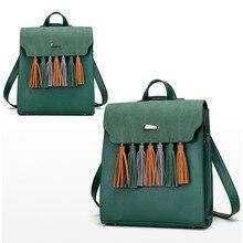 Новинка Женская кожаная сумка модная одежда для девочек рюкзак дорожная кисточкой сумка рюкзак высокое качество рюкзак для женщин