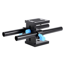 15mm Rail Rod Support System Aluminum Rail Rod Holder Advanced QR Baseplate Mount DSLR Camera Focus Rig Offset Riser 5Ds 6D 7