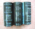 Jianghai capacitor CD294 v390uf uf400v 390 400 25 * 50 new original 105 degrees