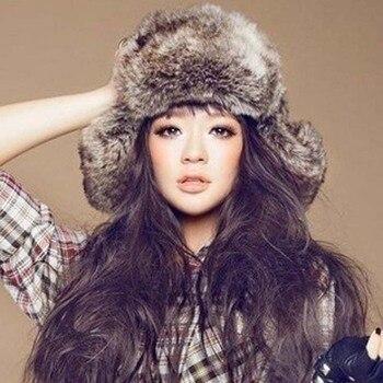 2019 nueva moda de las mujeres de piel Animal sombrero grueso invierno  cálido gorro Ushanka sombreros be1edbd14de