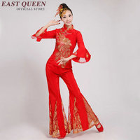 Chinese dance costumes Chinese National Costume Traditional Chinese Dance Costume dancewear KK1886 H