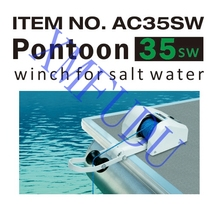 For 35lbs Anchor Saltwater Marine Boat Yacht Pontoon Sail Boat Heavy Duty 12V Electric Anchor Winch White