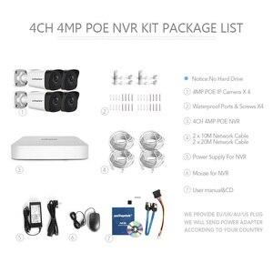 Image 5 - 4CH 8CH 4MP POE NVR Kit CCTV Camera System H.265 HD 4MP Security IP Camera 200M POE Distance 52V Video Surveillance System Set