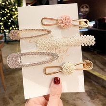 Pearl Hair Clip Rhinestone Snap Hairpins for Women Girls Styling Accessories Aligator Clamp Korean Bobby Pins Barrette